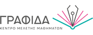 Grafida-Logo-main